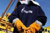 """Прощаємо, кому винні. """"Русскій мір"""" Придністров'я кинув """"Газпром"""" на $6 млрд"""