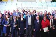 Національна академія ненависті:  Як українських вчених випроваджують за кордон