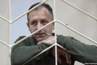 Свято за гратами: український патріот, к…