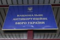 ФОТО/ day.kyiv.ua
