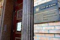 Гонтарева підставила щоку під удар від соратника Януковича