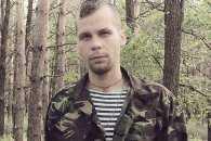 Справжні солдати. Андрій Дяченко: Хлопців, що пішли в АТО добровольцями, бойовики катують з особливою жорстокістю