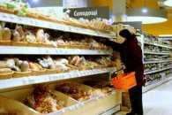 Чому потуги АМКУ не знизять ціни в столичних магазинах
