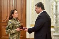 Порошенко нагорода Омельчук