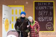 Фото: Сергій Людкевич