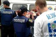 У Запоріжжі на стадіоні футбольні фанати розбили голову дівчині