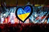 Де Україні краще проводити Євробачення: Чому Одеса краще Києва