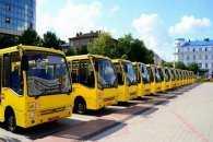 """На придбання шкільних автобусів Тернопільщина """"кинула"""" 16 мільйонів"""