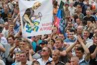 """Жорсткі наслідки: Як шахтарі за підтримку """"ДНР"""" отримали голод і безробіття (ВІДЕО)"""