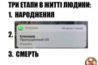 Армійські софізми - 73 (18+)…