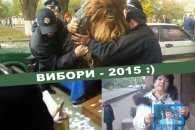 Три відеоприколи з виборів-2015, на які можна дивитися безкінечно