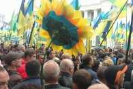 Фото: censor.net.ua