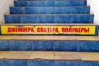 """ТОП-7 трешевих """"шедеврів"""" російської реклами"""