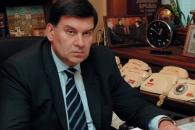 Сергій Бесіда ФСБ