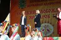 Світлична та Луценко відкрили Слобожанський ярмарок у Харкові