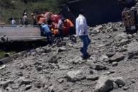 В Колумбии авто протаранило толпу, собир…