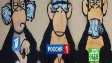 Як х*їсти в російських газетах #сказочноебали здоровий глузд