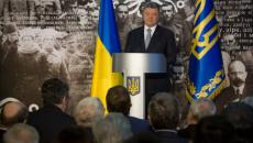 Порошенко Українська революція