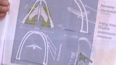 """Літак з проспекту Космонавтів пропонують встановити на """"невидимий"""" постамент"""