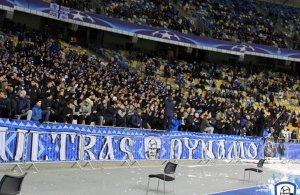 Українські ультрас: Фанати допомагають не лише українському футболу, але і своїй країні