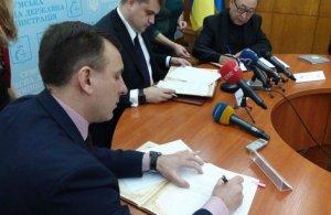 Інвестори з Китаю купили український футбольний клуб