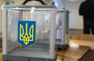 """Вибори-2016: Чому на Чернігівщині немає запиту на """"третю"""" силу"""
