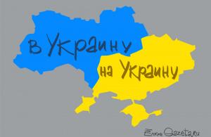 в на украине