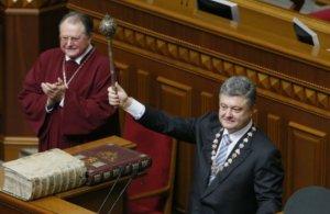 День Конституції: Скільки коштує збірка найцікавіших казок про Україну
