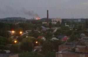 Донецьк горить