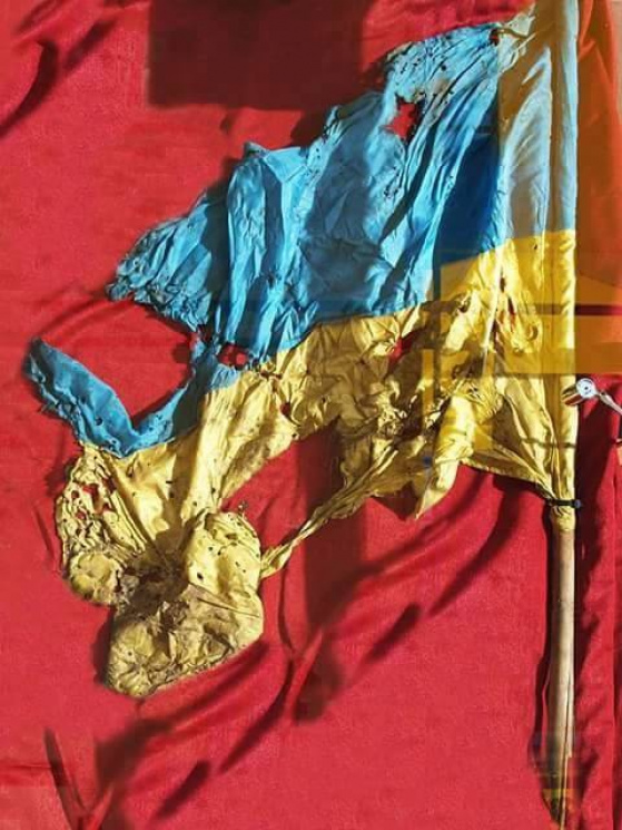 понівечений український прапор