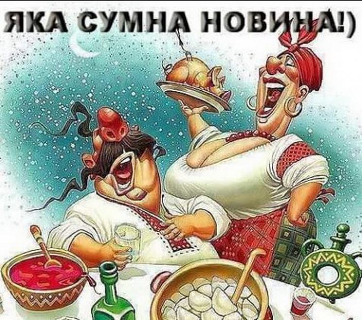 Российский завод сократит почти 800 человек из-за введенных Украиной санкций - Цензор.НЕТ 460