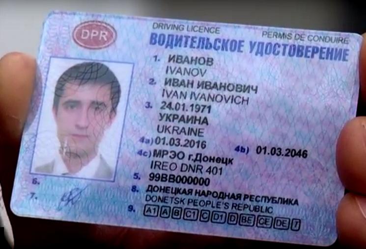 Сколько гражданств может иметь человек