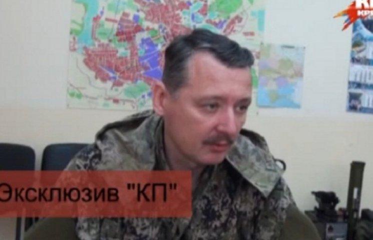 Захваченные в плен сотрудники СБУ шли по следу убийцы депутата Рыбака