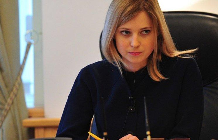 «Прокурор Няша» запретила вешать в Крыму украинские флаги