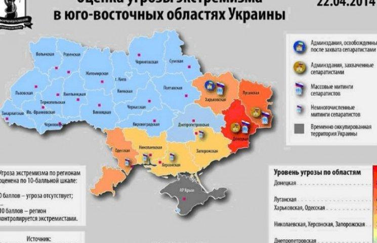 Угроза экстремизма существует в 8 областях юго-востока (карта)