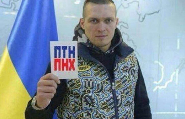 Крымчанин Усик показал, что думает о Путине