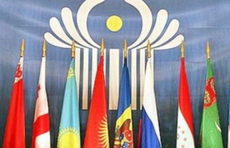 Украина готовится к выходу из СНГ