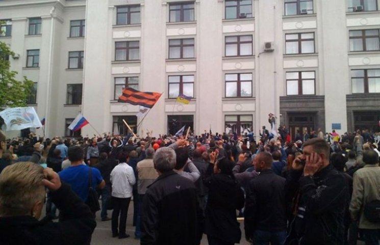 В Луганске захвачена облгосадминистрация