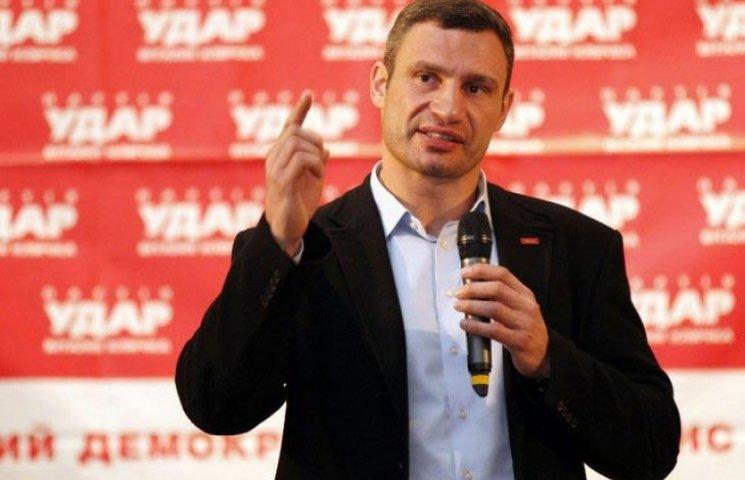 Кличко заявил, что власти Крыма не смогут забрать его имущество