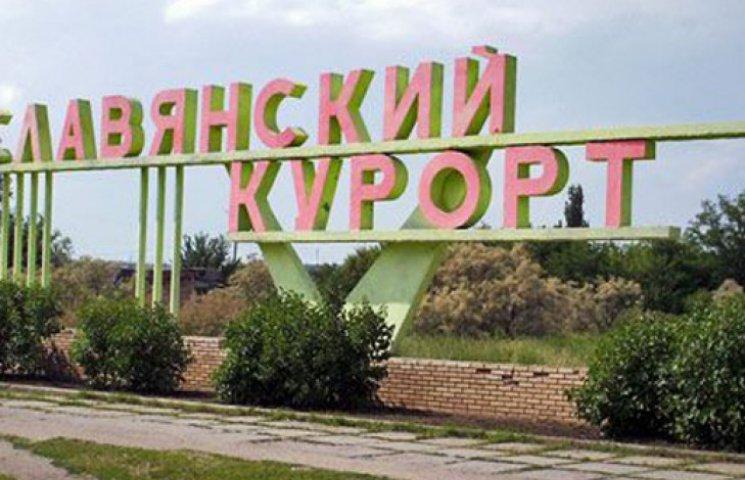 В Славянске отменили празднование дня города