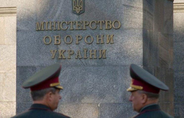 Минобороны ничего не знает о ночных учениях в Киеве