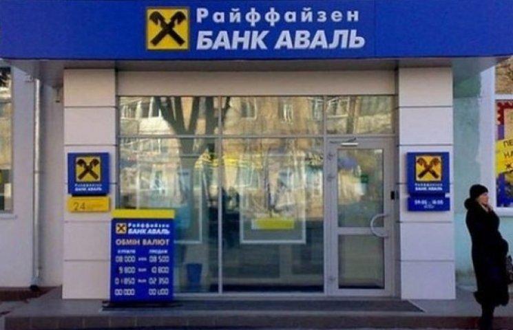 В Донецке задержали банду, ограбившую банк