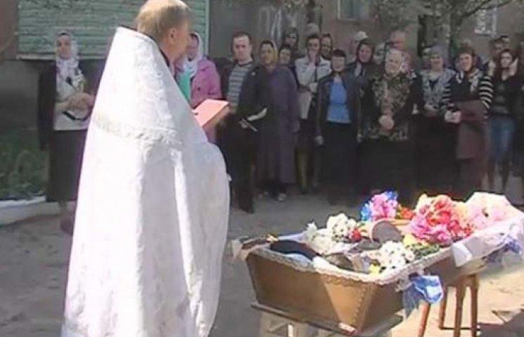 В Крыму убили парня. Его мать уверяет: за то, что говорил на украинском