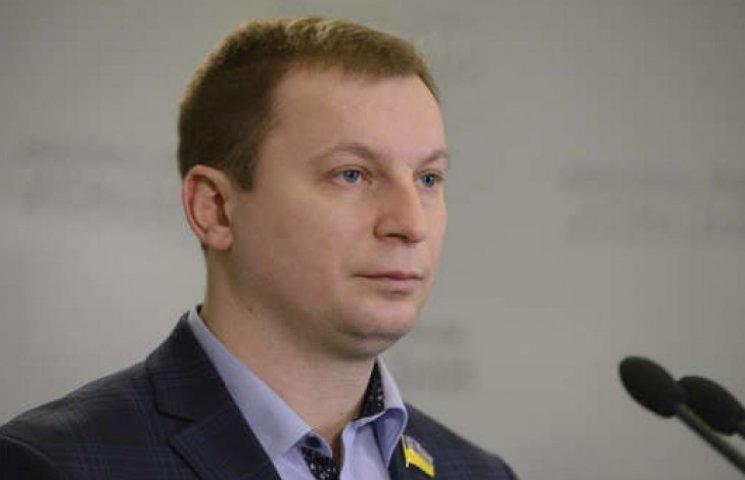 Новим губернатором Тернопільщини став нардеп від БПП