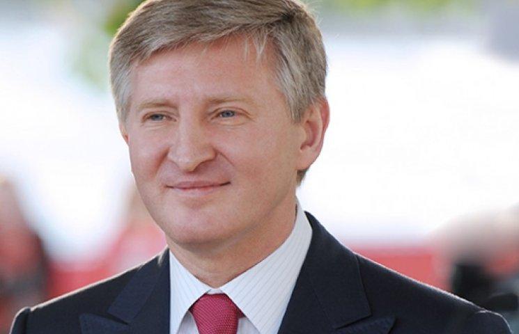 Ахметов вирішив державним коштом сподобатись мешканцям Донбасу