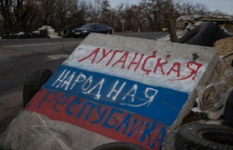 Студентське життя в окупованому Луганську: розповідь від першої особи