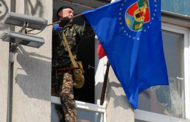 Як починалася війна з Росією на Луганщині (ФОТО)