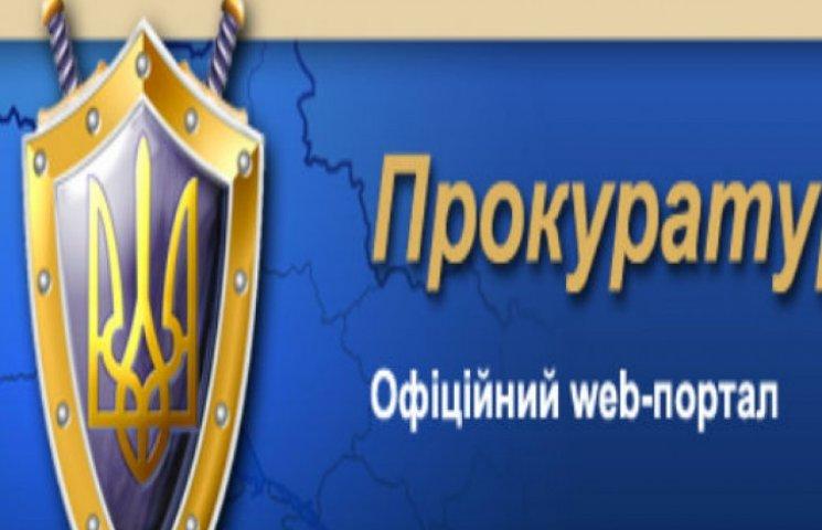 """Новий прокурор Сум усвідомлює """"високу відповідальність"""" (ФОТО)"""