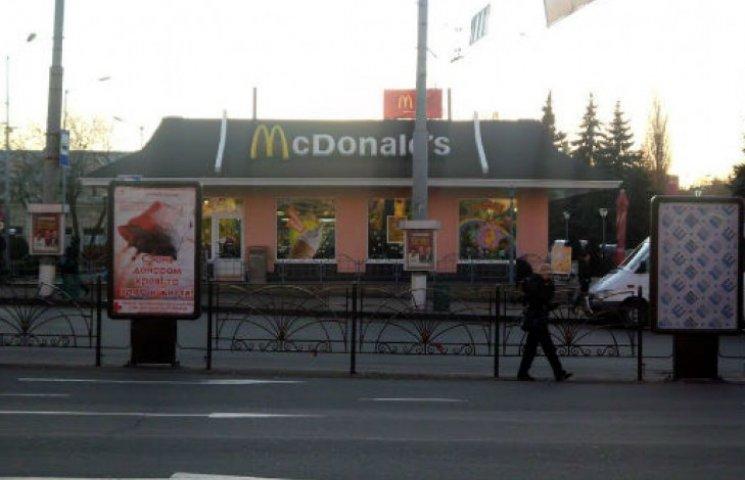 """Сумський """"Макдональдс"""" перебудують"""