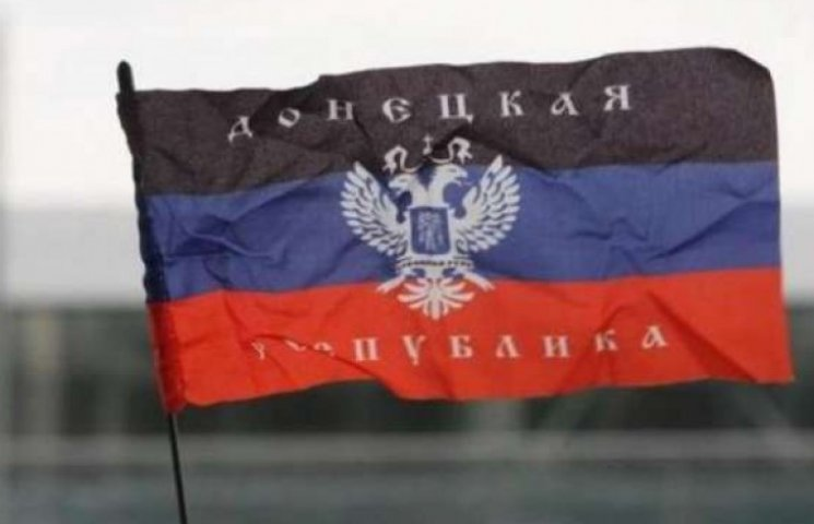 """Приколи від Мотороли: В ДНР """"відшили"""" запорізьких сепаратистів"""